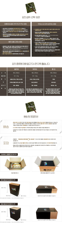 무산김 장흥청정김 명품 7호 선물세트